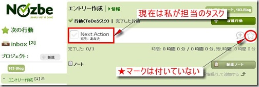 nextaction003