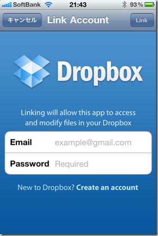 nozbe-dropbox004