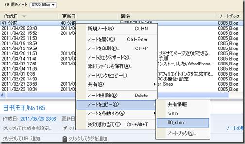 ScreenClip(11)