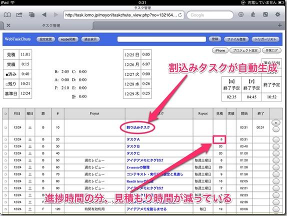 example(6)