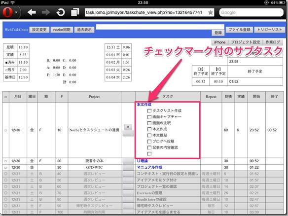 example(9)