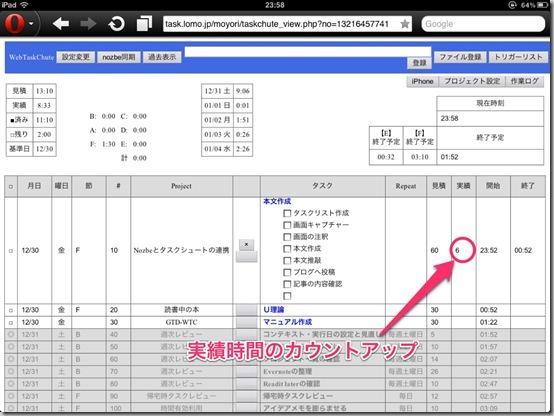 example(10)