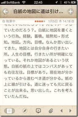 Image(96)
