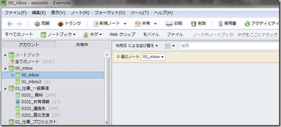 ScreenClip(134)