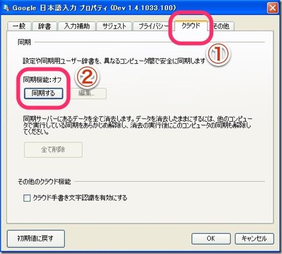 example(11)